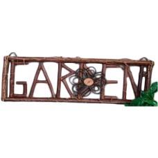 Twig Garden